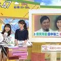 【アダルト女子アナハプニング】番組中に起こった女子アナのパンチラ、胸チラ画像集!うきうきウォッチング感がハンパないです!