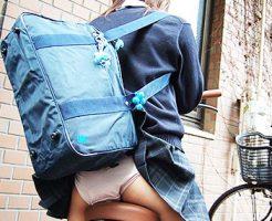 【自転車パンチラエロ画像】街中を颯爽とパンチラしながら走る素人JKやミニスカギャルやリクルートスーツJDの自転車パンチラ画像集w