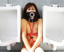 【公衆トイレエロ画像】肉便器調教大好きなビッチが公衆トイレでおねだりフェラして輪姦調教されちゃってる公衆トイレのエロ画像集ww【80枚】