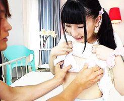 【ツインテ美少女エロ画像】ツインテ美少女の貧乳やワレメをペロペロしておっさんの巨根をフェラさせてるツインテ美少女のエロ画像集ww【80枚】
