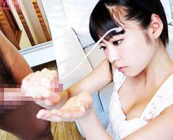 【手コキ抜きエロ画像】キレイなお姉さんに手コキで抜いてもらいオナニー時の倍以上射精している手コキ抜きのエロ画像集!ww【80枚】